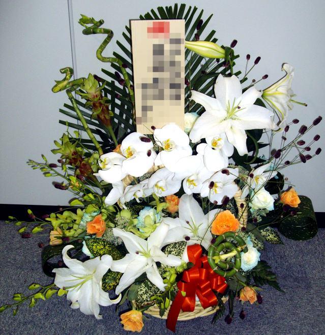 フラワーアレンジメントArr8-12 ¥20,000.-