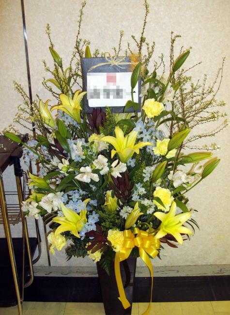 フラワーアレンジ Arr01-4 ¥10,500.-