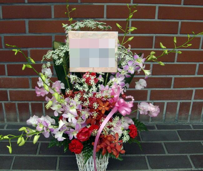 Arr02-2 フラワーアレンジ ¥5,000.-