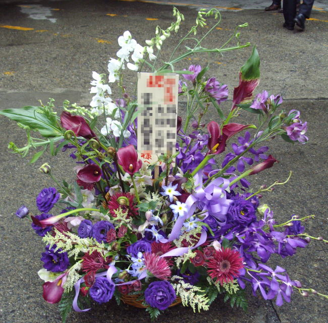 フラワーアレンジメントArr03-10 ¥20,000.-