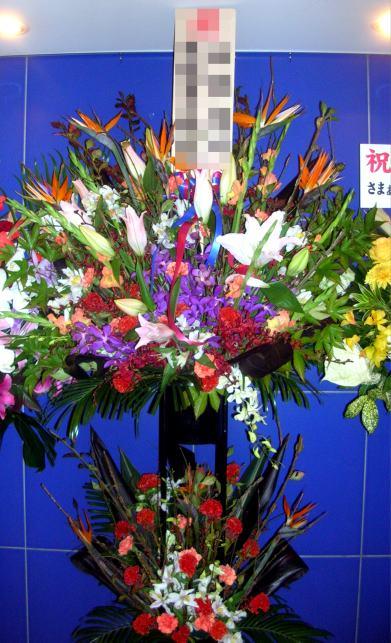 st10_7 スタンド花 ¥31,500.-