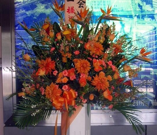 st03-5 スタンド花 ¥20,000.-