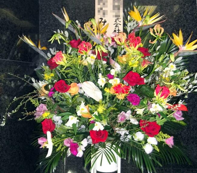 st01_4 スタンド花 ¥20,000.-