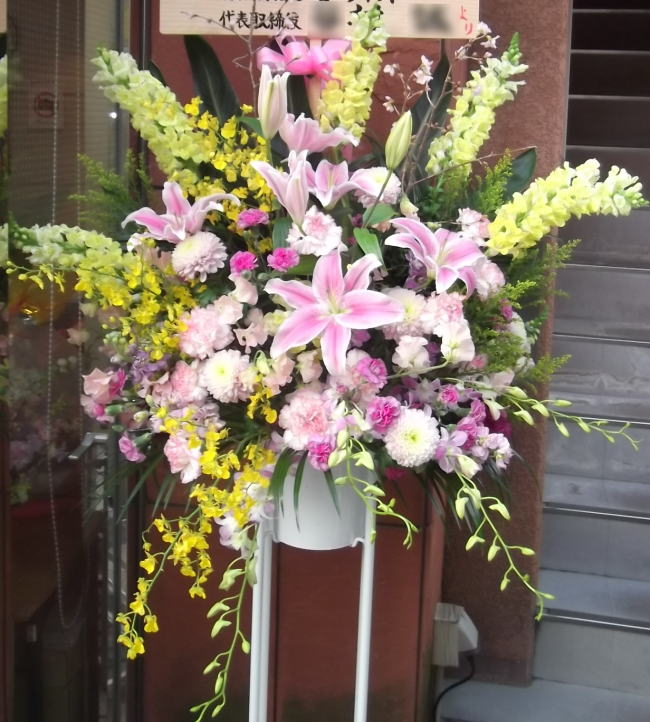 st02-4 スタンド花 ¥21,000.-
